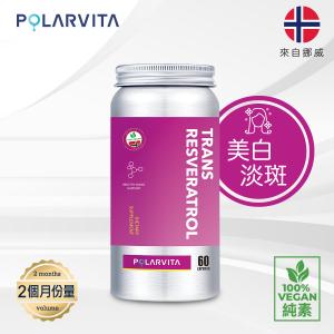 Trans-resveratrol